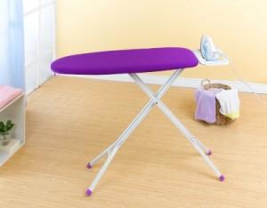 """""""Iron Table Or Ironing Board """" by John Kasawa"""